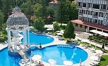 СПА почивка в Девин! 2+ нощувки на човек със закуска, обяд* и вечеря* +  басейн с минерална вода от СПА хотел Орфей 5*