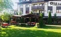 СПА почивка в Добринище! Нощувка със закуска и вечеря + сауна и парна баня, от Хотел Валентино 2
