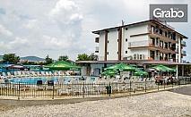 SPA почивка за двама в град Баня! 4 нощувки със закуски, ежедневни процедури и медицински преглед