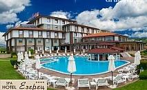 СПА почивка за двама в Хотел Езерец, Благоевград. Нощувка със закуска + МАСАЖ и уникален СПА център