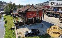 СПА почивка за двама в Копривщица! Нощувка със закуска + парна баня и джакузи, от Стоичковата къща
