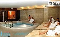 СПА почивка в Хисаря през Май и Юни! Нощувка със закуска + СПА и минерален басейн, от СПА Хотел Хисар