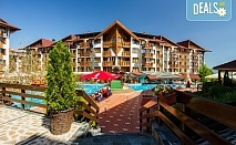 СПА почивка в хотел Белведере Холидей Клуб 4*,Банско! Нощувка със закуска и вечеря, вътрешен басейн,СПА, безплатно за деца до 5.99 г.
