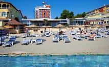 СПА почивка в хотел Blue World Hotel 4* в Кумбургаз, на брега на Мраморно море! 2 нощувки със закуски, СПА, басейн, чадър и шезлонг на плажа от Караджъ Турс