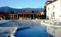 СПА почивка в хотелски комплекс Долна Баня***! Нощувка със закуска и ползване на спа център и басейн с топла минерална вода