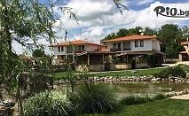 СПА почивка в Комплекс Стара Плиска 3*! Нощувка със закуска или със закуска и вечеря + 2 басейна и СПА