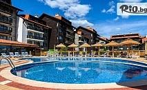 СПА почивка край Банско! Нощувка с възможност за закуска и вечеря + вътрешен басейн и релакс зона, от Хотел Балканско Бижу