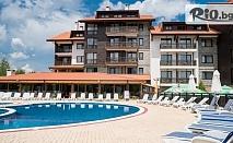 СПА почивка край Банско! Нощувка със закуска и вечеря, по избор + вътрешен и външен басейн и релакс център, от Хотел Балканско Бижу 4*