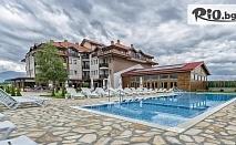 СПА почивка край Банско! 3 или 5 нощувки със закуски и вечери + минерални басейни и релакс зона, от Seven Seasons Hotel в село Баня