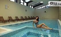 СПА почивка край Банско! 2 или 3 нощувки със закуски и вечери + закрит отопляем басейн с джакузи, сауна и парна баня, от Хотел Aspen Resort