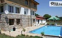 SPA почивка край Малко Търново! Наем на къща за 14 човека + сауна, парна баня, джакузи, от Къща за гости Аври