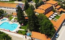 СПА почивка край Огняново. Нощувка със закуска + басейн и релакс зона в СПА хотел Ивелия, с. Дъбница