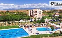 СПА почивка край Сандански до края на Юли! Нощувка със закуска + минерални басейни и СПА център, от СПА хотел Мантар 4*