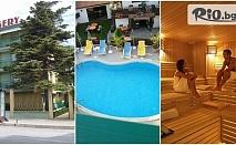 СПА почивка в Кранево през Февруари и Март! Нощувка със закуска и вечеря /по избор/, сауна и топъл открит басейн, от Хотел Гери