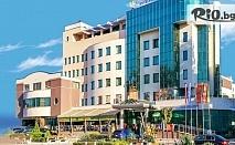СПА почивка в Луковит! Нощувка със закуска и възможност за BBQ вечеря + Уелнес пакет и Безплатно за дете до 6г, от Diplomat Plaza Hotel andResort