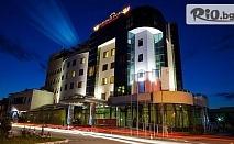 СПА почивка в Луковит през лятото! 2 нощувки със закуски, релакс пакет и разходка до пещера Проходна, от Diplomat Plaza Hotel andamp; Resort 4*