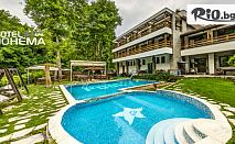 СПА почивка в Огняново! Нощувка, закуска и вечеря + СПА и 3 открити басейна с минерална вода, от Спа хотел Бохема