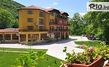 СПА почивка в Огняново! Нощувка със закуска + СПА зона и минерален басейн, от Хотел Делта