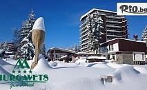 СПА почивка в Пампорово до края на Март! 2, 3 или 5 нощувки със закуски + вътрешен басейн, джакузи и сауна, от Гранд хотел Мургавец 4*