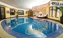 СПА почивка в Пампорово! Нощувка със закуска и вечеря + вътрешен басейн и СПА, от Хотел Bellevue SKI andamp; SPA 4*