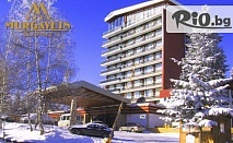 СПА почивка в Пампорово до средата на Април! Нощувка със закуска + вътрешен басейн, сауна и Трансфер до ски пистите, от Гранд хотел Мургавец 4*