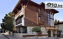 СПА почивка в Перущица! 1 или 2 нощувки за двама, със закуски + ползване на сауна, релакс зона и фитнес от 65лв, от СПА къщи Анита и Станита***