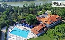 СПА почивка в Пловдив! Нощувка и възможност за закуска + сауна и парна баня, от Комплекс Острова