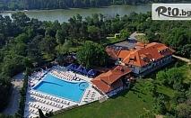 СПА почивка в Пловдив! Нощувка със закуска, по избор + сауна и парна баня, от Комплекс Острова