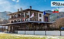 СПА почивка в полите на Пирин до края на Януари! 1 или 2 нощувки със закуски + СПА, фитнес + велосипеди, от SPA комплекс Mentor Resort, с. Гайтаниново