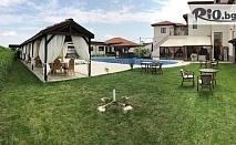СПА почивка в полите на Родопите до края на Май! Нощувка със закуска + релакс център, от Комплекс Флора