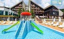 СПА почивка през юни в хотел Селект 4*, Велинград! Нощувка със закуска и вечеря, ползване на закрит минерален басейн, минерално джакузи, леден фонтан и релакс зона с топли легла, аквапарк за деца на открито