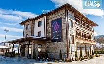 СПА почивка през зимата в хотел Ментор Резорт в село Гайтаниново! 1 или 2 нощувки със закуски, ползване на уелнес пакет - външен басейн с детска секция, парна баня, сауна и 2 джакузита