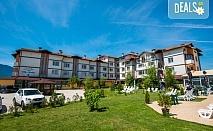 СПА почивка през зимата в хотел Вита Спрингс 3* в с. Баня до Банско! Нощувка със закуска и вечеря, ползване на минерален басейн, джакузи, сауна и парна баня