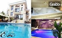 SPA почивка в Родопите, в с. Минерални бани! Нощувка със закуска