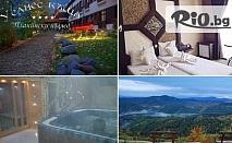 СПА почивка в Родопите Нощувка със закуска и вечеря   СПА и спортна зала - за 45лв, от Уелнес къща Планински изглед 4*
