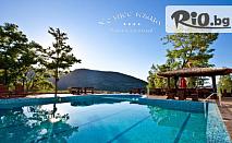 СПА почивка в Родопите! Нощувка със закуска и вечеря + ползване на спортна зала, от Уелнес къща Планински изглед 3*