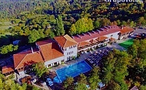 СПА почивка в Родопите. Нощувка, закуска и вечеря + топъл басейн, сауна и парна баня в Планински Изглед***