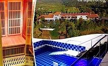 СПА почивка в Родопите. Нощувка, закуска и вечеря + СПА зона и топъл басейн в Уелнес къща Планински Изглед, с. Ябълковец