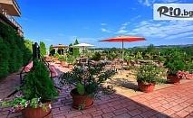 СПА почивка в Сандански през лятото! Нощувка със закуска за до четирима + вътрешен релакс басейн, джакузи и парна баня, от Хотел Time out