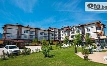 СПА почивка в село Баня до Банско! Нощувка със закуска и вечеря + минерален басейн и релакс пакет, от Хотел Вита Спрингс СПА