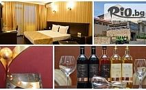 СПА почивка от Шато - Хотел Трендафилов***Чирпан! Нощувка със закуска, безплатно ползване на СПА зона и чаша вино по избор само за 34.75лв