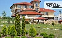 СПА почивка в Шато-хотел Trendafiloff*** край Чирпан! Нощувка със закуска и ползване на СПА зона само за 34.75лв