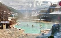 спа почивка в Троянския балкан - хотел Алфаризорт***Чифлика! Нощувка със закуска и вечеря + открит минерален басейн на цени от 38лв. на човек!!!