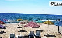 СПА почивка в Турция на брега на Мраморно море! 2 нощувки със закуски в Blue World Hotel 4* Kumburgaz + басейн, СПА пакет и Водни пързалки, от Караджъ Турс