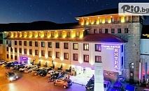 СПА почивка във Велико Търново! Нощувка със закуска + вътрешен басейн и джакузи, от Гранд Хотел Янтра