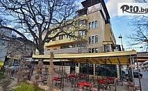 СПА почивка във Велинград до края на Август! Нощувка със закуска и вечеря за Двама + басейн и релакс зона, от Хотел България