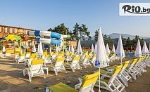 СПА почивка във Велинград до края на Юли! Нощувка, закуска и вечеря + 3 минерални басейна и еднократна халотерапия, от СПА хотел Елбрус 3*