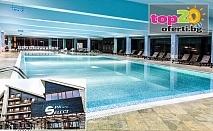 СПА Почивка във Велинград! Нощувка със закуска, обяд и вечеря + Масаж + Минерален басейн + СПА Пакет в СПА Хотел Селект, Велинград, от 55 лв./човек