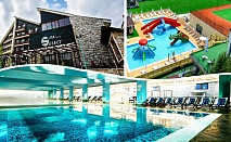 СПА почивка във Велинград! Нощувка със закуска, обяд и вечеря + МИНЕРАЛЕН басейн и безплатен детски аквапарк в СПА хотел Селект 4*