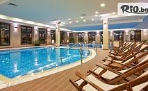 СПА почивка във Велинград! Нощувка със закуска и вечеря + SPA и минерални басейни, от Гранд Хотел Велинград
